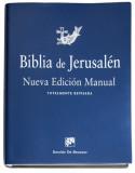 Biblia de Jerusalén manual 4ª edición - modelo 0