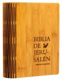 Biblia de Jerusalén manual 5ª edición - Edición bambú 75 aniversario